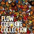 FLOW カップリングコレクション