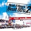 グロリア・エステファン Heat 8 Hours Beat 80's vol.2
