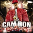 Cam'ron Killa Season (Amended Revised)