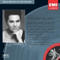 "Mstislav Rostropovich Lady Macbeth of the Mtsensk District, Op. 29, Act 1 Scene 3: ""Kto éto, kto, kto stuchit?"" (Katerina, Sergey)"