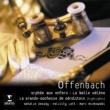 Marc Minkowski/Various Offenbach Opera Highlights