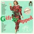 メイレイ Gift Wrapped: Regifted
