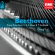 """The Chung Trio Piano Trio No. 5 in D major Op.70 No.1""""Ghost"""": III. Presto"""