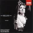 Tullio Serafin/Maria Callas/Mario Filippeschi/Orchestra del Teatro alla Scala, Milano Norma (1985 Remastered Version), Act II: In mia man