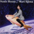 飯島真理 Sonic Boom
