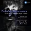 Riccardo Muti/André Previn/London Symphony Orchestra Prokofiev:Ivan the Terrible/Alexander Nevsky etc.