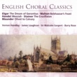 Royal Liverpool Philharmonic Orchestra/Sir Malcolm Sargent/Eric Chadwick Messiah (1990 Remastered Version), Part I: 13. Pastoral Symphony (Larghetto e mezzo piano)