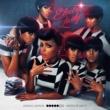 Janelle Monáe Q.U.E.E.N. (feat. Erykah Badu)