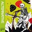 Placebo Playlist: Alternative