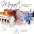 Yehudi Menuhin/Sinfonia Varsovia Mozart: Symphony Nos.40 & 41 'Jupiter'