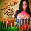 Various Artists Nervous May Top 8 2011