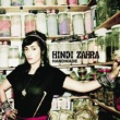 Hindi Zahra Handmade [New Version - Includes Bonus] (New Version - Includes Bonus)