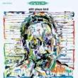 Sonny Stitt Au Privave (Remastered Version)