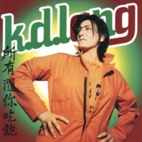 K.D. Lang Infinite And Unforseen