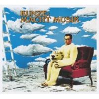 Heinz Rudolf Kunze Der Mann der zu atmen vergass (Remaster Version 2008)