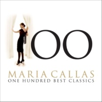 """Maria Callas/Ebe Ticozzi/Orchestra del Teatro alla Scala, Milano/Tullio Serafin Cavalleria rusticana: No. 6, Romanza e Scena, """"Voi lo sapete, o mamma"""" (Santuzza, Lucia)"""