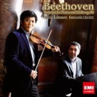 Daishin Kashimoto, Konstantin Lifschitz Violin Sonata No. 8 in G Major, Op. 30 No. 3: II. Tempo di minuetto, ma molto moderato e grazioso