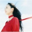 新垣結衣 赤い糸