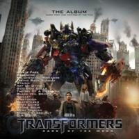 Serj Tankian Goodbye - Gate 21 (Rock Remix feat. Tom Morello)
