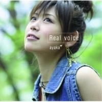絢香 Real voice
