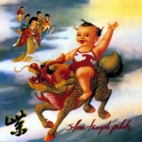 Stone Temple Pilots Lounge Fly