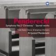 Krzysztof Penderecki Penderecki: Symphony No.2, Te Deum & Magnificat