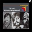 Various Artists Nostalgia / 70-luku / Popmusiikin helmiä