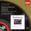 Sir Thomas Beecham Rimsky-Korsakov: Scheherazade - Borodin: Polovstian Dances ('Prince Igor')
