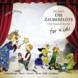 Orchester der Bayerischen Staatsoper München/Wolfgang Sawallisch DIE ZAUBERFLÖTE KV 620 · Große Oper in 2 Akten (Highlights), Erster Akt: Nr.8 Wie Stark Ist Nicht Dein Zauberton - Schnelle Füße, Rascher Mut (Tamino - Pamina - Papageno - Monostatos - Sklavenchor)