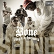 Bone Thugs-N-Harmony See Me Shine [feat. Lyfe Jennings, Phaedra & J Rush]