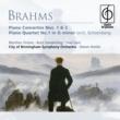 Various Brahms: Piano Concertos Nos. 1 & 2 - Piano Quartet No. 1 in G Minor