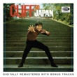 Cliff Richard Cliff In Japan