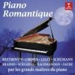 Various Artists Piano romantique