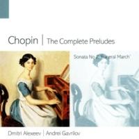 Dmitri Alexeev Preludes: Prelude No. 16 in B flat minor (Presto con fuoco)