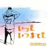 Soul Camp 逢いに行くよ