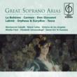 Anna Moffo/Philharmonia Orchestra/Sir Colin Davis La Traviata (1990 Remastered Version): E strano...Ah, fors' è lui...Sempre libera (Act I)