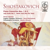 Dmitri Alexeev/Philip Jones/English Chamber Orchestra/Jerzy Maksymiuk Concerto for piano, trumpet and strings in C minor Op. 35: II. Lento