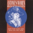 Various Artists Antone's Women: Bringing You The Best In Blues