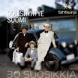 Solistiyhtye Suomi Tahtisarja - 30 Suosikkia