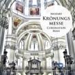 Peter Neumann/Collegium Cartusianum Mozart: Kronungsmesse