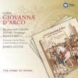 James Levine Verdi: Giovanna D'Arco