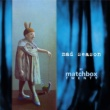 Matchbox Twenty Mad Season
