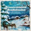 Various Artists Kauneimmat joululaulut