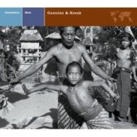 Various Artists / Explorer Series Sekaha Ganda Sari, Bona (Kecak)