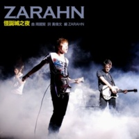 Zarahn The Night Of Nightmare City (Radio Edit)