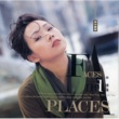 Sandy Lam Faces And Places