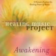 Brian Scott Bennett Whispers of Healing