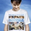 Various Artists (500) Days of Summer (Music from the Motion Picture)