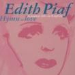 Edith Piaf Edith Piaf: Hymn to Love - Greatest Hits In English