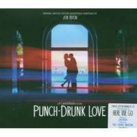 Punch-Drunk Love Third Floor Hallway